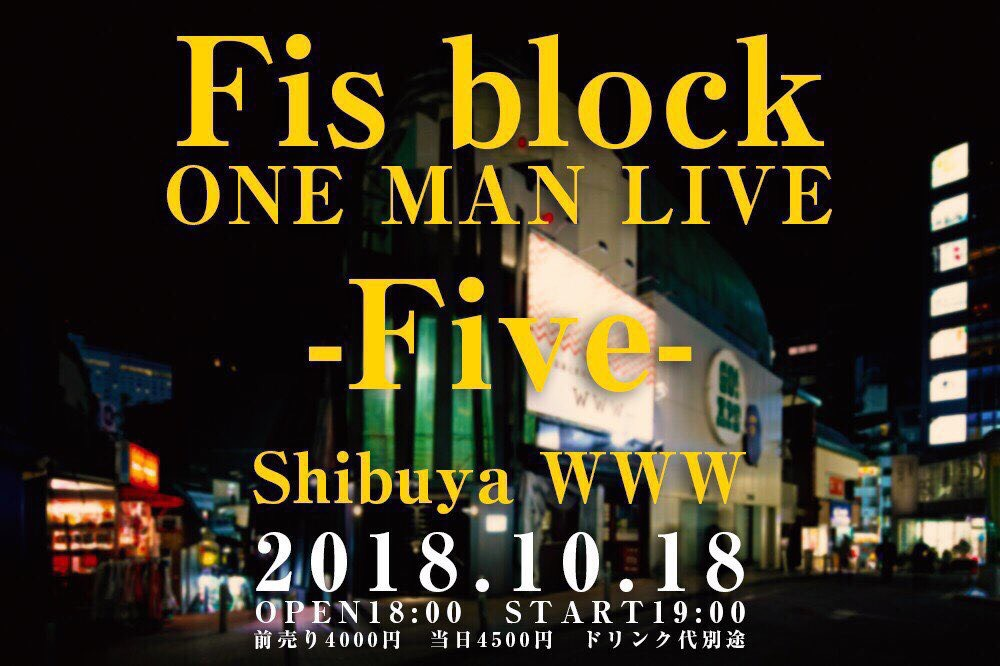 【LIVE & RELEASE 】『Fis block ONE MAN LIVE– Five -』