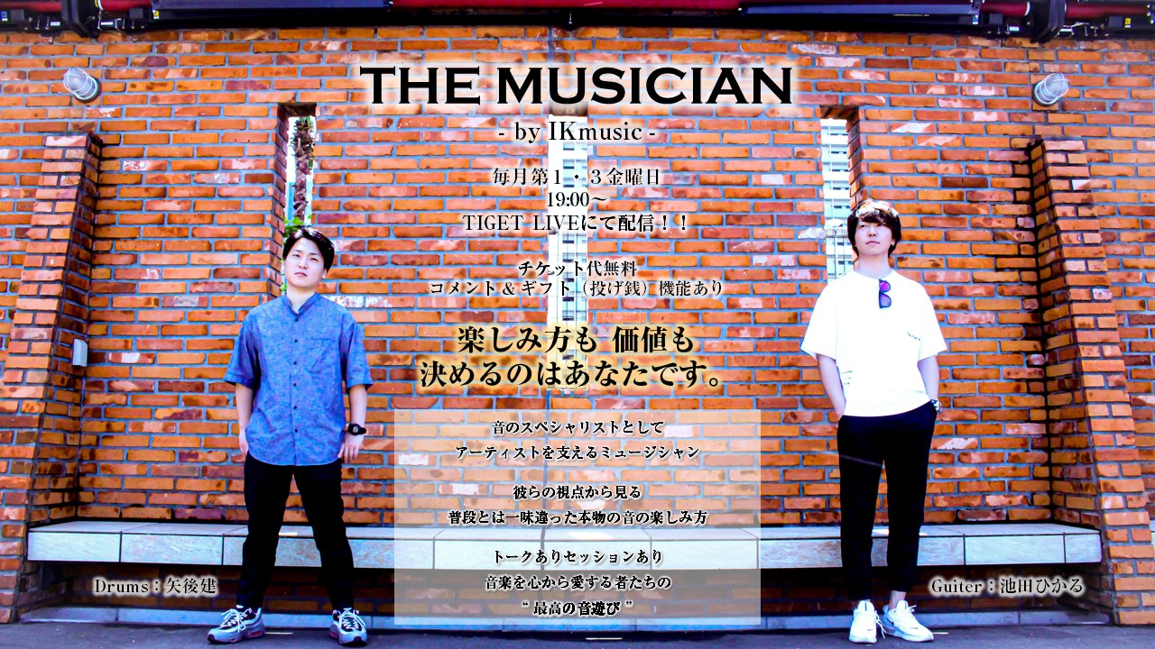 【LIVE】『THE MUSICIAN Vol.1』by IKmusic