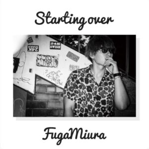 【RELEASE】『STARTING OVER』三浦風雅