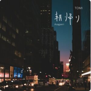 【RELEASE】『朝帰り』TOMI